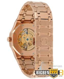 Часы Audemars Piguet Royal Oak Extra-Thin Gold Blue  E-2101